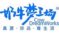 奶牛梦工场