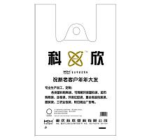 品牌塑料购物袋(现货)