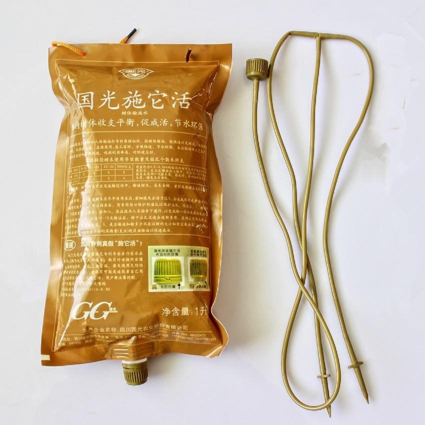 树营养液输液袋