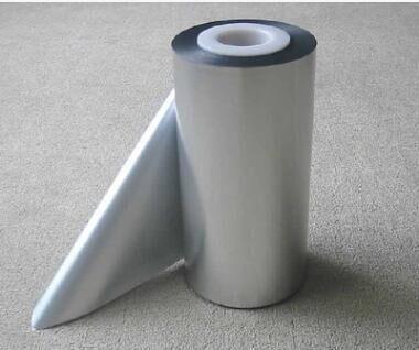 高强度铝箔卷膜